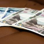 2017年はお金が出て行きやすくなる理由と財産を貯めるための方法